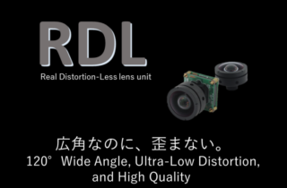 RDL(120°Wide Angle, Ultra-Low Distortion Lens Unit)